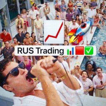 RUS Trading
