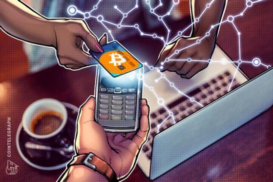 Universidad Americana de Paraguay anuncia que aceptará pagos de su matrícula con Bitcoin y Ethereum